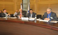Knesset_Conference_NGOM