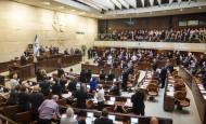 Knesset_4
