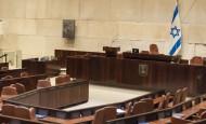 Knesset_5