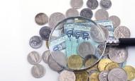 Magnifying_Money