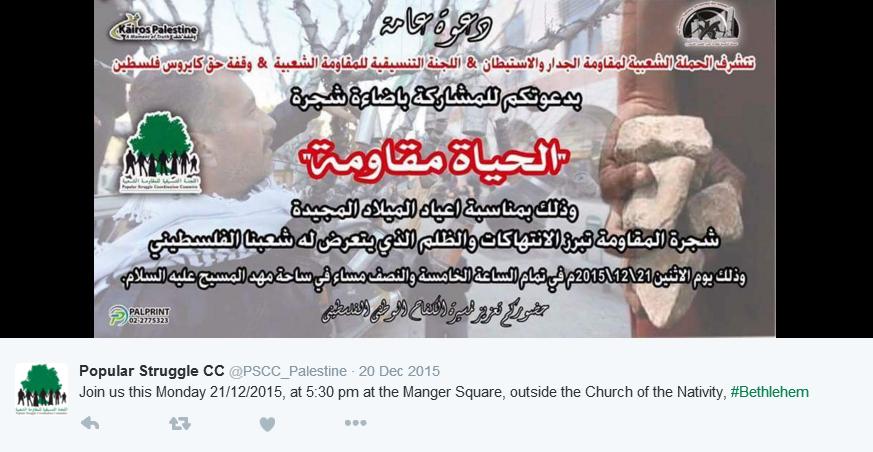 PSCC tweet_4