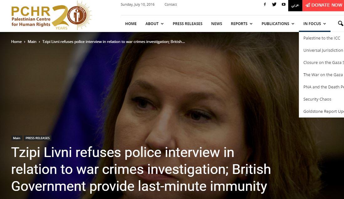 """תמונת מסך מעמוד האינטרנט של """"המרכז הפלשתינאי לזכויות אדם"""" שבו מתאר הארגון את הנסיון לעצור חה""""כ לבני לחקירה באנגליה"""