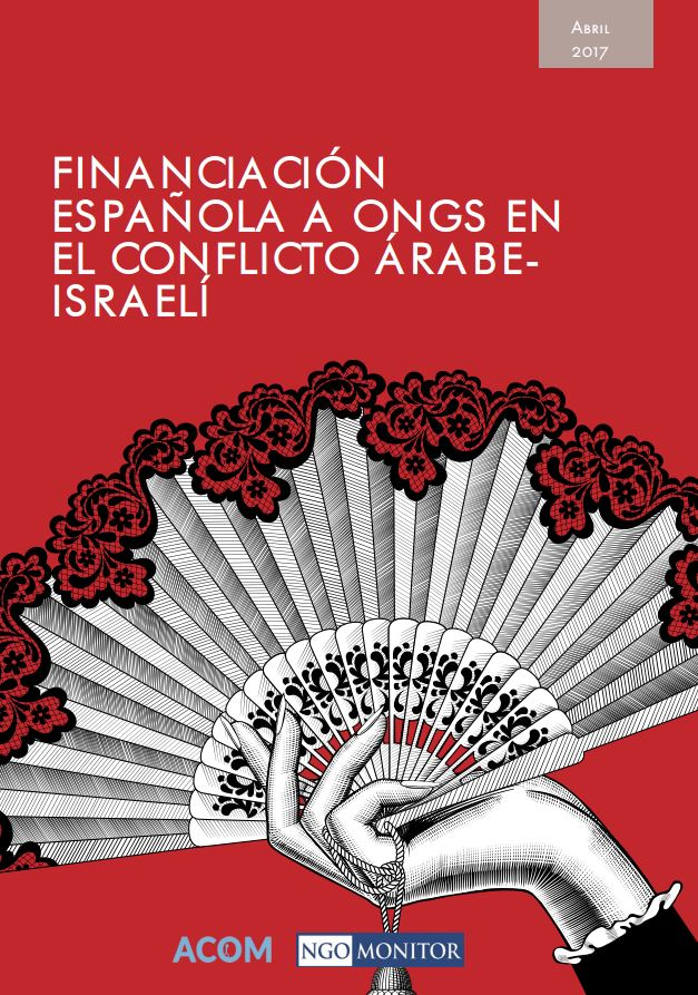 spanish report in spanish cover