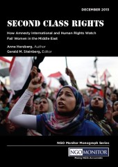 Second Class Rights: How Amnesty International & Human Rights Watch Fail Women in the Middle East
