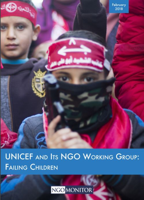 UNICEF and its NGO Working Group  The Campaign to Blacklist the IDF dc627fbf93