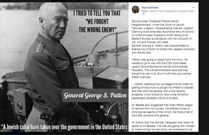 NGO Activists – Including Amnesty International – Members of Facebook Group Rife with Antisemitism and Holocaust Denial Members-of-Facebook-Group-Rife-with-Antisemitism-and-Holocaust-Denial-3