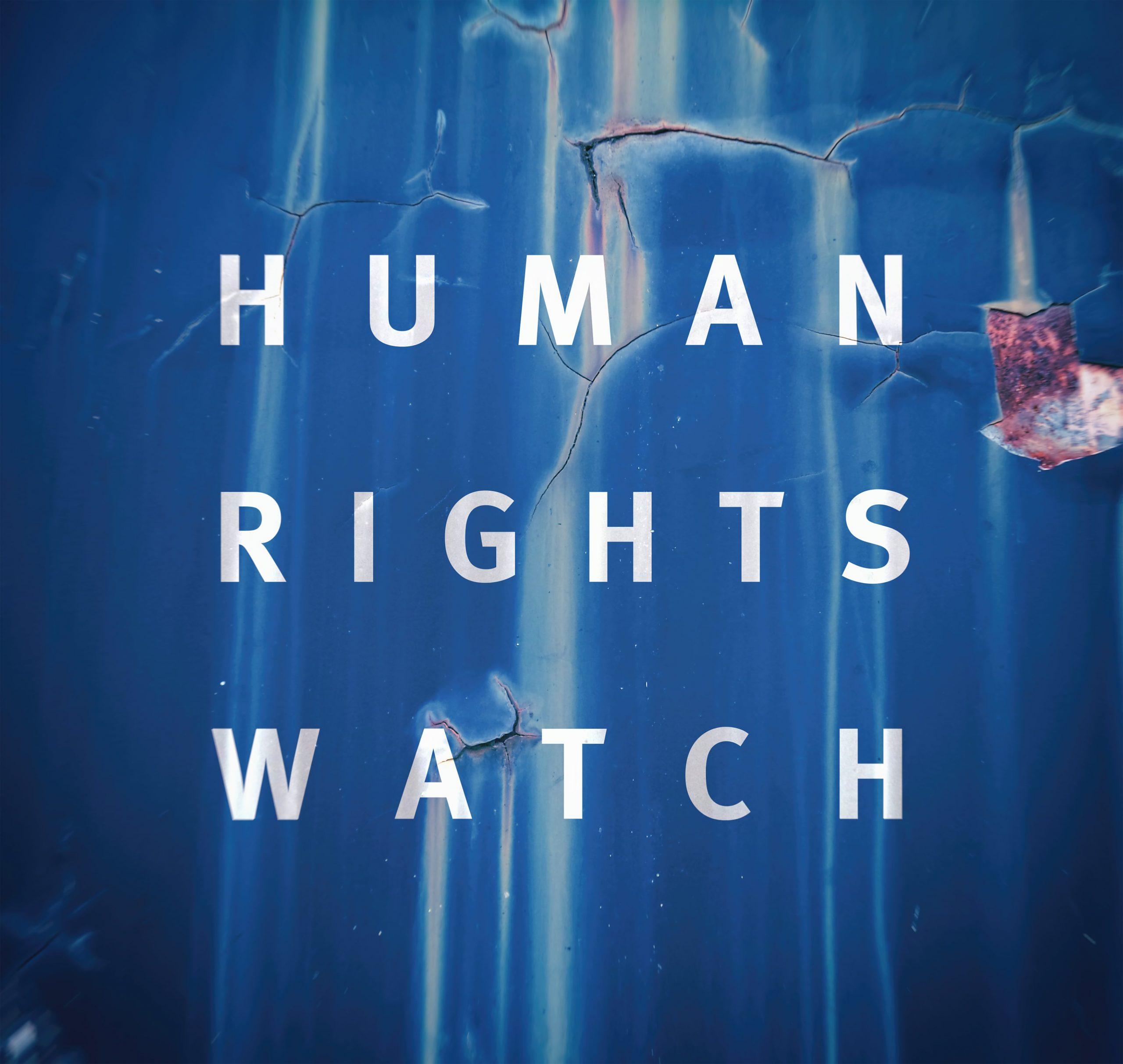 Human Rights Watch (HRW) » ngomonitor